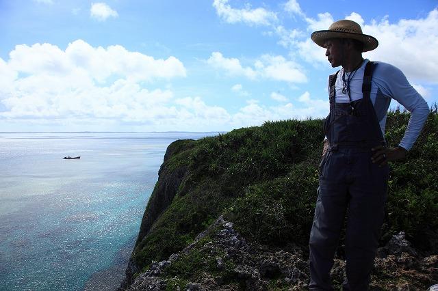 伊良部島で見つけた本当の幸せ:猛烈サラリーマンからの離脱