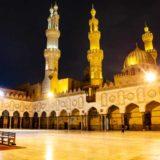 エジプト・カイロのアズハルモスク