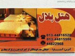 iran-hotel-13