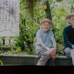 90歳の夫婦の菜園生活「ひでこさんのたからもの。」末長く手元に置いておきたい一冊。