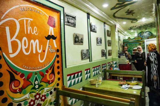 チュニスのレストラン