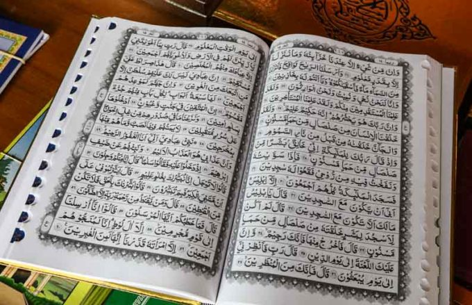 イスラムの聖典コーラン