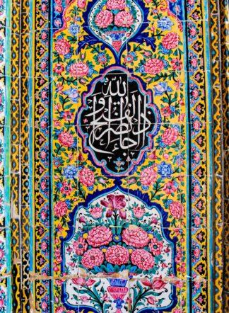 シーラーズ:ナスィーロル・モルク・モスク