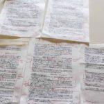 【文章を早く書く方法】3000字の原稿を1日で書く