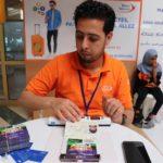 【アガディール空港】空港での両替・SIMカード購入、市内までの交通 [モロッコの旅]