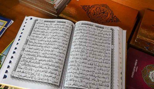 【厳選】イスラム教初心者におすすめな本