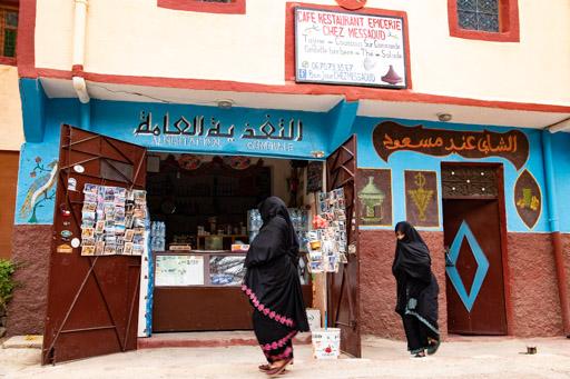 アイト・マンスールの売店。