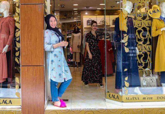 イスラム女性のファッション トルコ女性