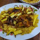 カブサ:サウジアラビア国民食を現地マダムが伝授!【動画で作り方を紹介】