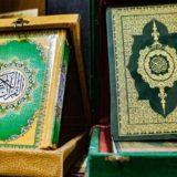 コーラン日本語訳を読めるようになるには、どんな勉強をしたらいいのか?