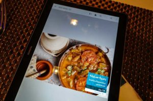 サウジアラビアのレストラン