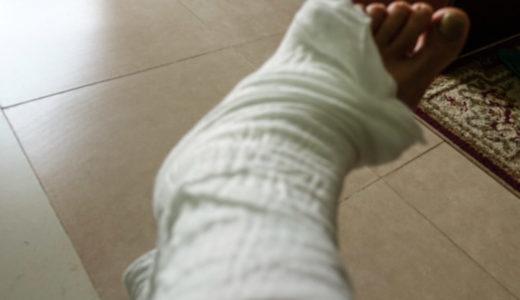 海外で足首を捻挫!早く確実に治すために、現地でやるべき最低限のこと。