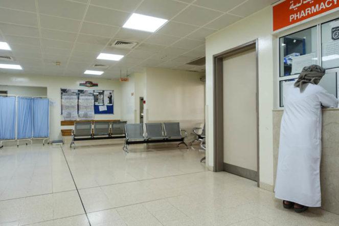 オマーンの病院