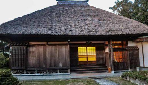 【暮らす旅】築147年の岩峰庵で古民家暮らしを体験!(千葉県南房総市)