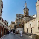 ジェッダの観光地やホテル・レストランなど <サウジアラビア>