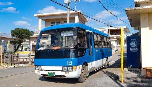 宮古島 路線バスの旅①宮古島から伊良部島へ。宮古島のバス旅は「BusGO!宮古島」を使いこなすと便利。