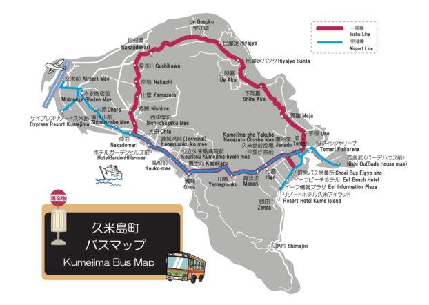久米島バス路線図