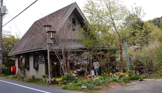 青梅カフェ CAFE YUBA 飯能・岩蔵温泉へ
