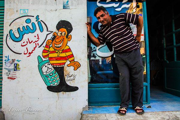 Safaga,Egypt