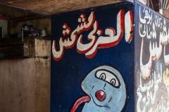 Tanta, Egypt