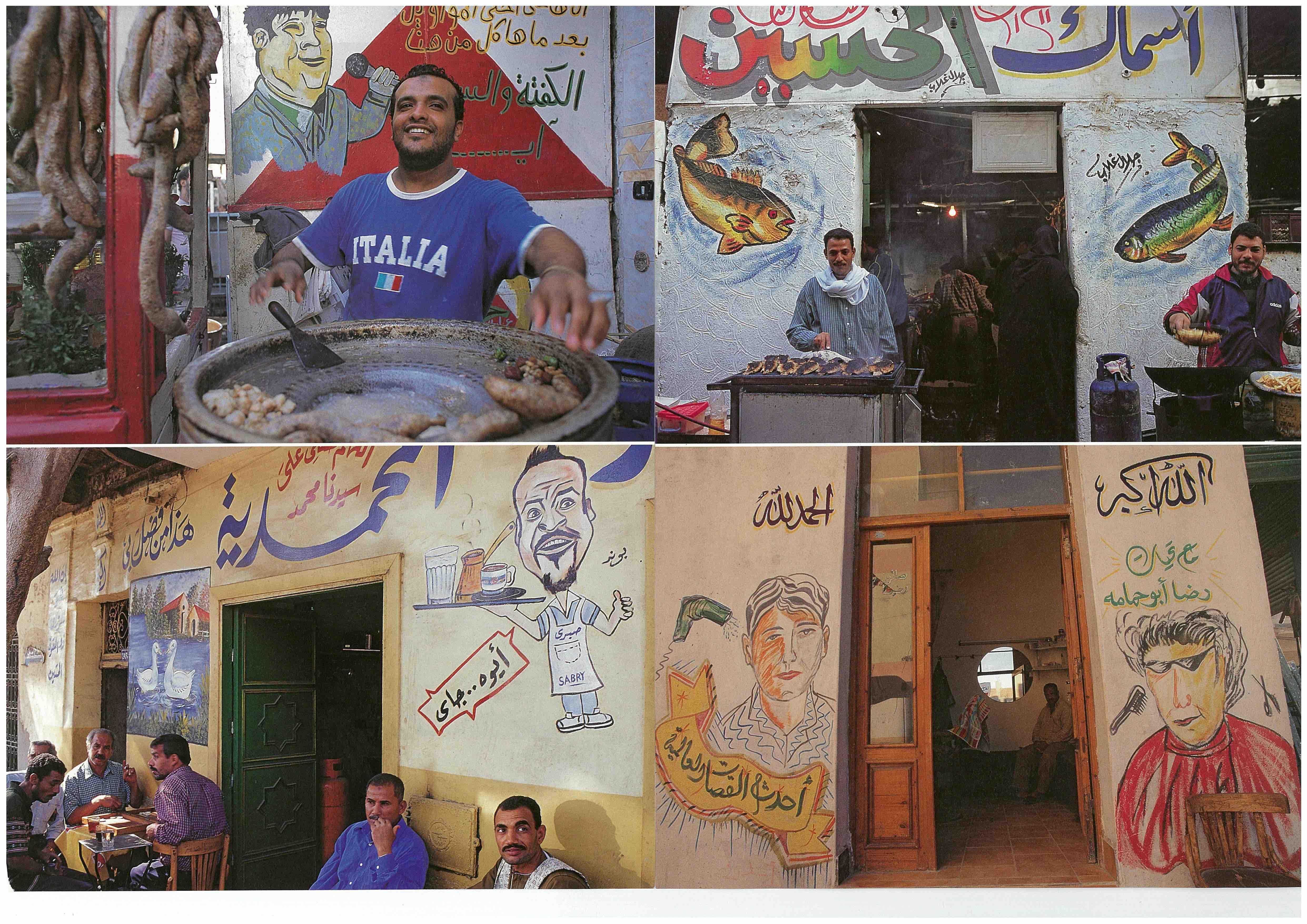 エジプト・路地裏アート散歩(2)